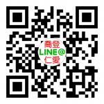 喬登美語仁愛分校LINE@ QR CODE