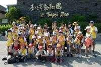 基隆喬登美語 夏令營 台北動物園 暑期營