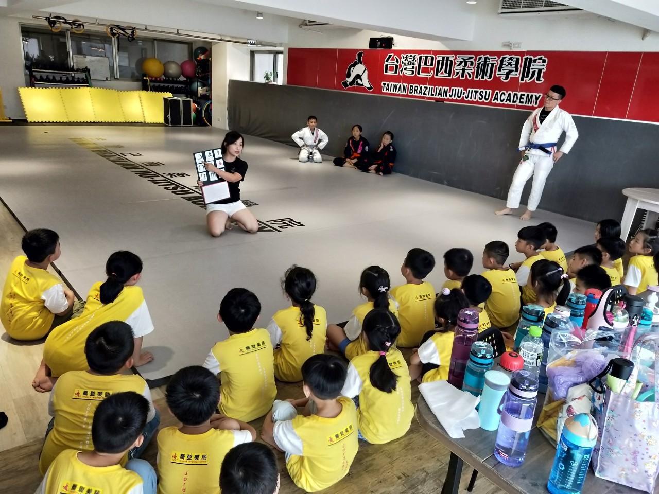 基隆喬登美語仁愛 夏令營 巴西柔術 暑期營 正音班 小一先修 安親班 兒童美語