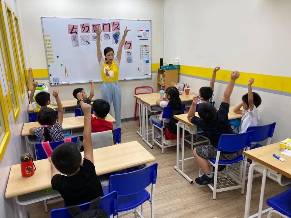 基隆喬登美語仁愛 夏令營 正音課程 暑期營 正音班 小一先修 安親班 兒童美語